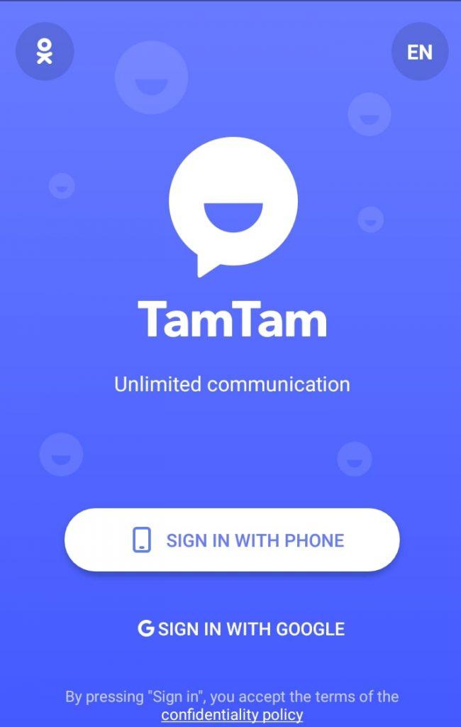 tamtam app signin